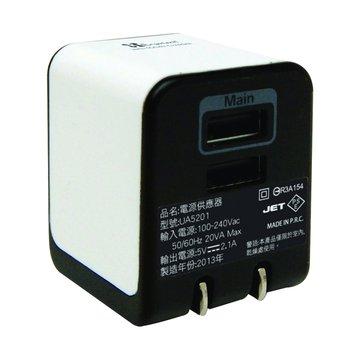 Ergotech 人因 UA5201 2.1A雙USB快速充電器