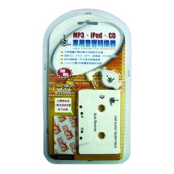 MP3車用音響轉換器(捲線)