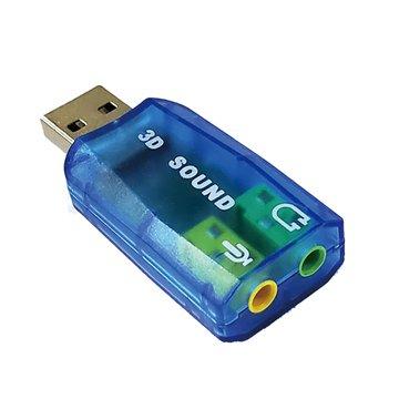PD552 USB2.0轉5.1聲道