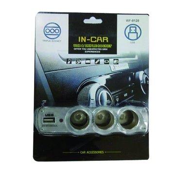 車用點煙器一分三轉接器(附USB插座*1)