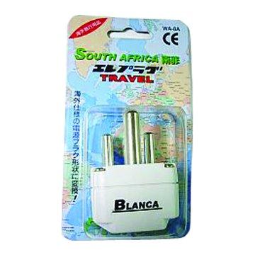 BLANCA 博覽家 WA-8A大南非地區專用萬國轉換插座