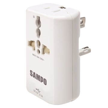 SAMPO 聲寶 EP-UA2CU2 USB萬國充電器轉接頭