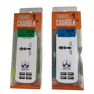 S5澳規國外旅行USB充電器