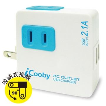SD-22U藍/AC+USB 2用充電器