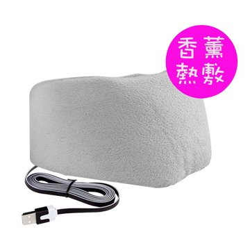 USB調溫定時草本香薰蒸氣頸罩-灰色