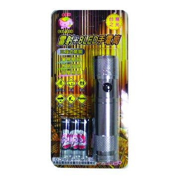 8LED雷射手電筒