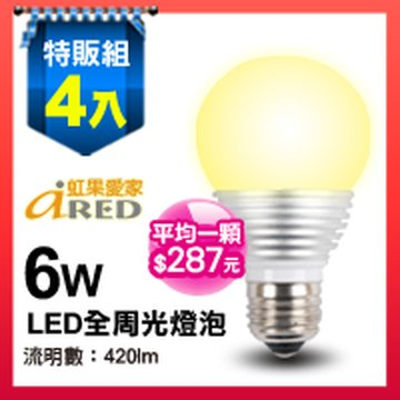 全周光6W 420lm LED燈泡(黃光)(福利品出清)