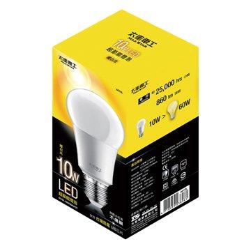 A610L 大廣角10WLED燈泡(暖白光)