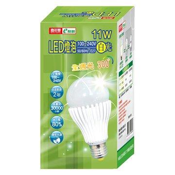 GLD-G11DFA 11W全周光LED燈泡(白光)(福利品出清)