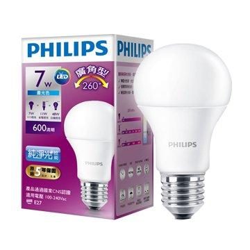LED廣角7W燈泡(白)