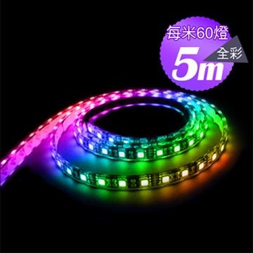 Link All  5050 75W/5米 60燈/LED全彩軟燈條(附變壓器)