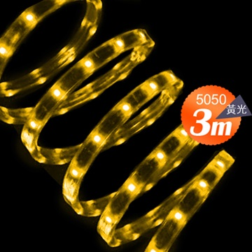 5050 36W/3米 60燈/LED黃光軟燈條(附變壓器)(福利品出清)