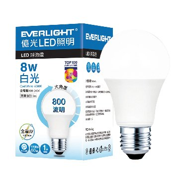 EVERLIGHT 億光 8W LED燈泡球(白光)