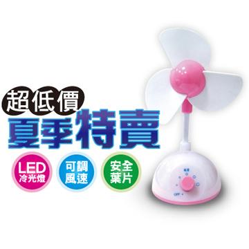 iCooby  F3 白粉紅 USB風扇