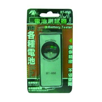 S.C.E 世淇 BT-850指針型電池測試器