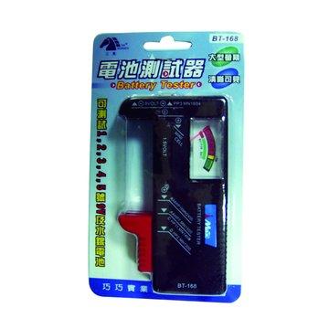 BT-168指針型電池測試器