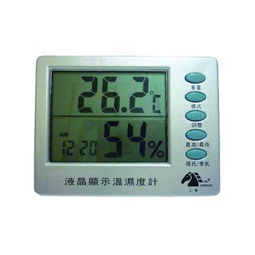 液晶顯示溫濕度計
