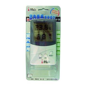 S.C.E 世淇 雙列式室內溫濕度計