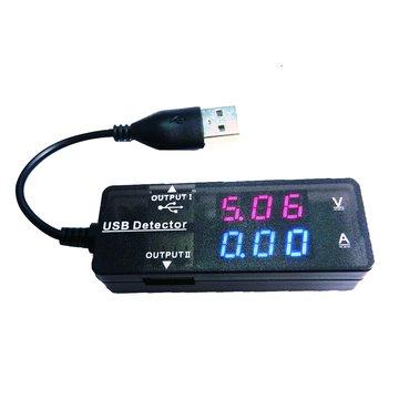 S.C.E 世淇 雙色顯示APPLE / S4數據型雙孔USB測試器