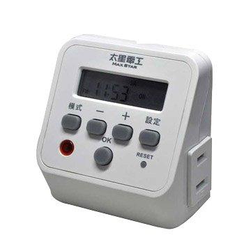 MAX STAR 太星 太星電工  OTM-328省電家族時尚數位定時器