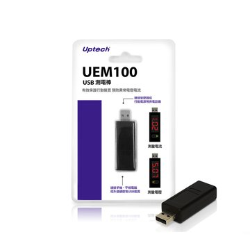 UEM100 USB測電棒