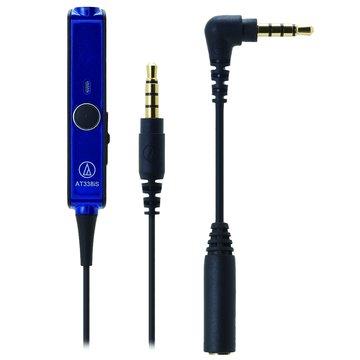 鐵三角BL藍麥克風耳機轉接線