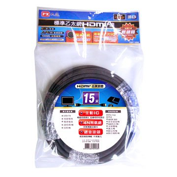 HDMI-15M數位訊號線
