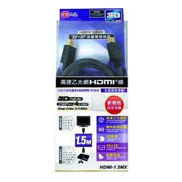 PX 大通 高速乙太網1.5M HDMI線
