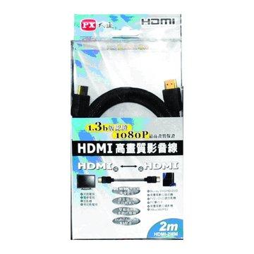 PX 大通 HDMI-2M數位訊號線