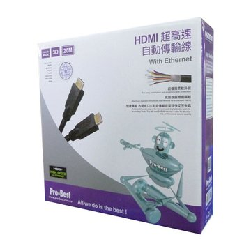 Pro-Best 柏旭佳 HDMI公/HDMI公 1.4版 20M