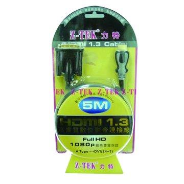 HDMI AM/25M 5M雙色模標準圓線