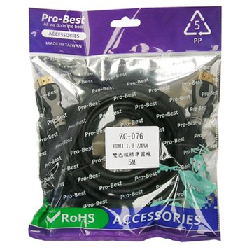 Pro-Best 柏旭佳 HDMI公/HDMI公 5M雙色模標準圓線