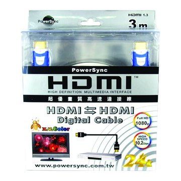 HDMI FULL HD 3M顯示器線