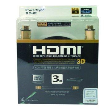 HDMI公對公3M高速乙太網路
