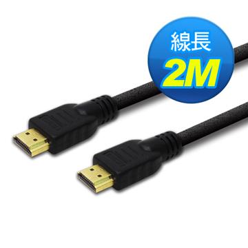 HDMI-2M數位訊號線