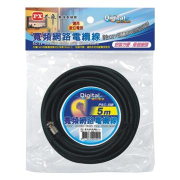 PX 大通 UL美國同軸電纜5C-5M(吊卡)