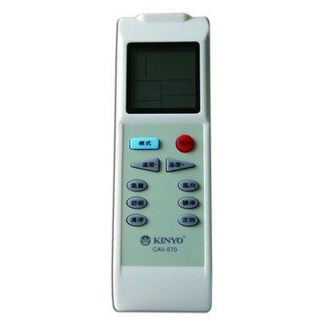 CAV-570 655合1萬用型冷氣遙控器