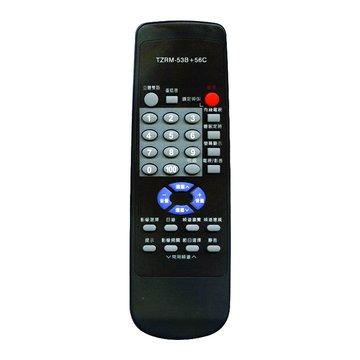 PX 大通 電視專用遙控器-東元/大世界