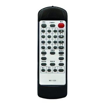 電視專用遙控器-東芝牌