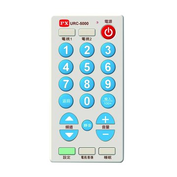 PX 大通 URC-5000 大按鍵萬用電視遙控器