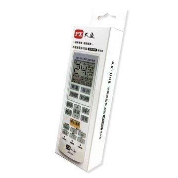 PX 大通 AR-U08 萬用型冷暖氣機遙控器(液晶)