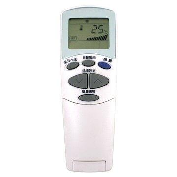 S.C.E 世淇 LG樂金冷氣遙控器