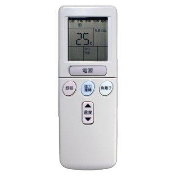S.C.E 世淇 冷氣萬用遙控器(668合一)
