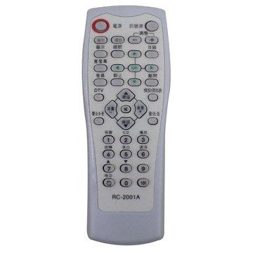 普騰電視遙控器