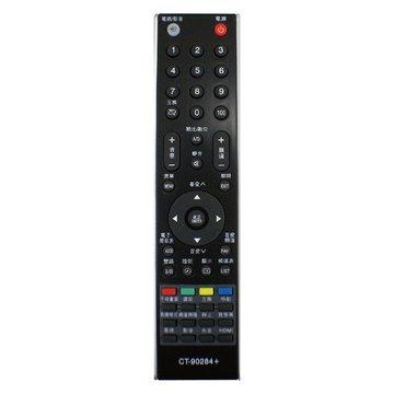 東芝液晶電視遙控器