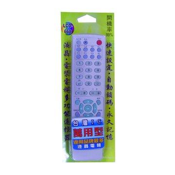 S.C.E 世淇 台灣IC液晶/電漿萬用遙控器