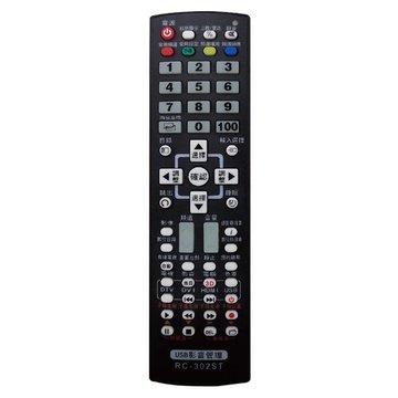 S.C.E 世淇 聲寶/夏普液晶電視遙控器