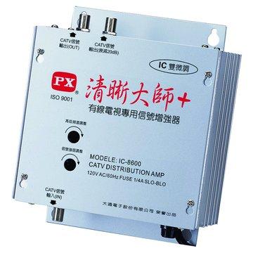 IC-8600有線電視信號強波器