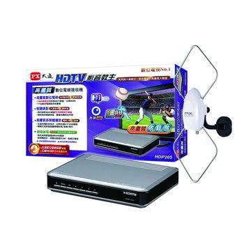 HDP-205高畫質數位接收機