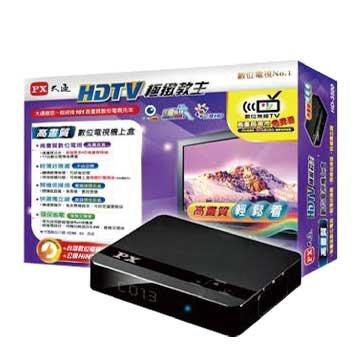 PX 大通 HD-3500 高畫質數位電視接收機
